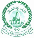 2nd Year 12th Class Result 2013 HSSC Part 2 BISE Sahiwal Board