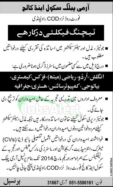 Teacher Jobs in Army Public School & College Rawalpindi