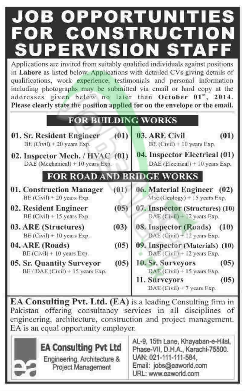 ea consulting pvt jobs 2014 for engineer inspector surveyor