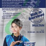 Airblue Air Hostess Jobs