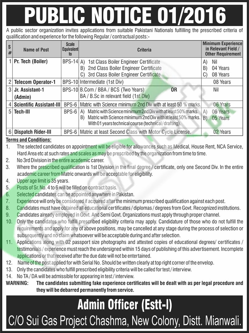 career opportunities in sui gas 2016 in mianwali type in google search recruitment opportunities in public sector sui gas jobs in mianwali 2016 career opportunities