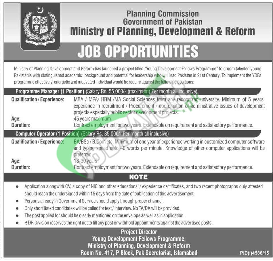 Us embassy islamabad jobs march 2016 latest advertisement for Consulate jobs