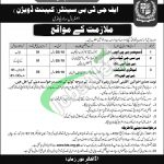 Federal Government TB Center Rawalpindi Jobs