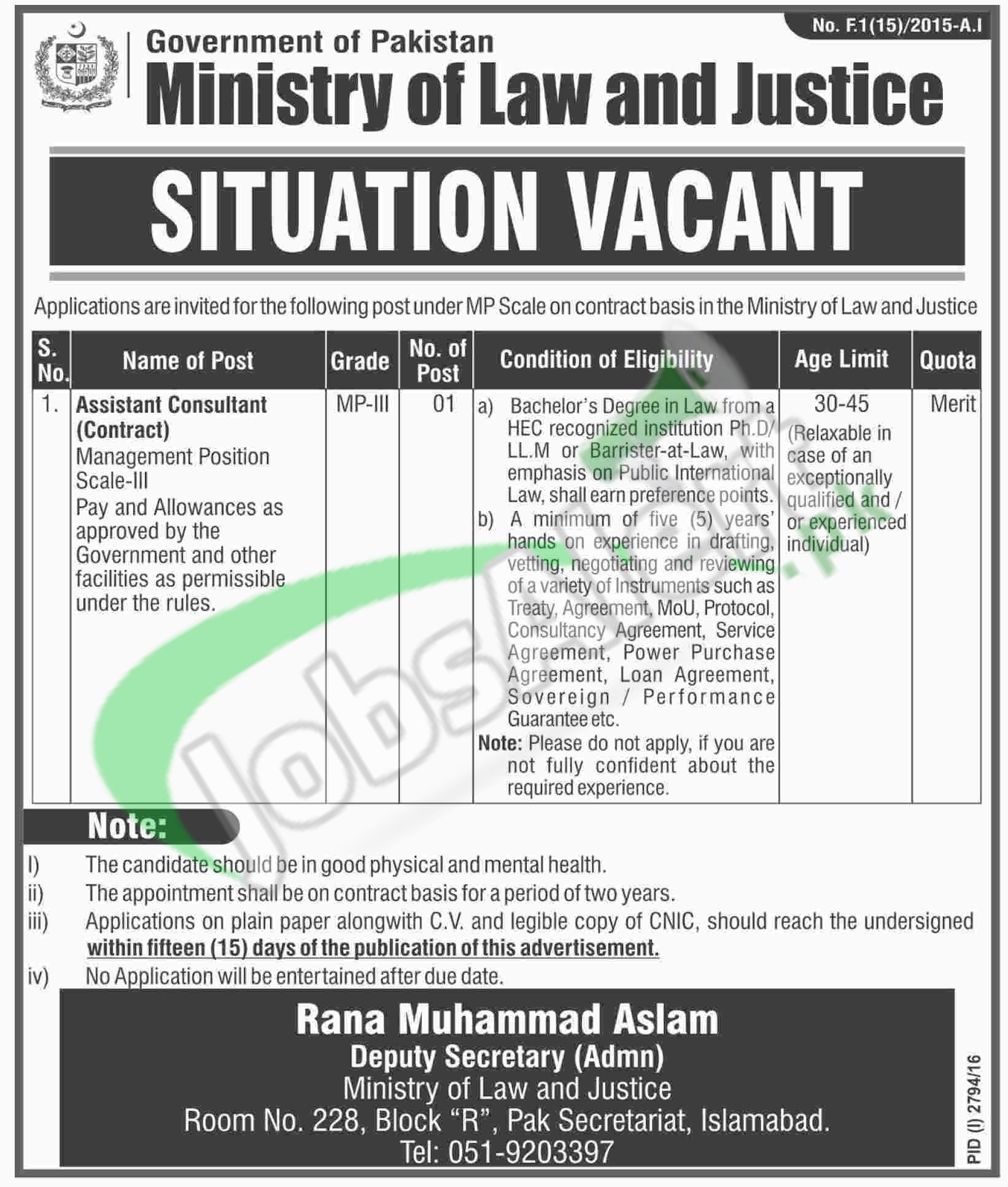 assistant consultant jobs 2016 in ministry of law justice click here