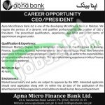 Apna Microfinance Bank