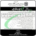 Ministry of Kashmir Affairs Jobs