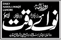 Nawaiwaqt Newspaper Jobs