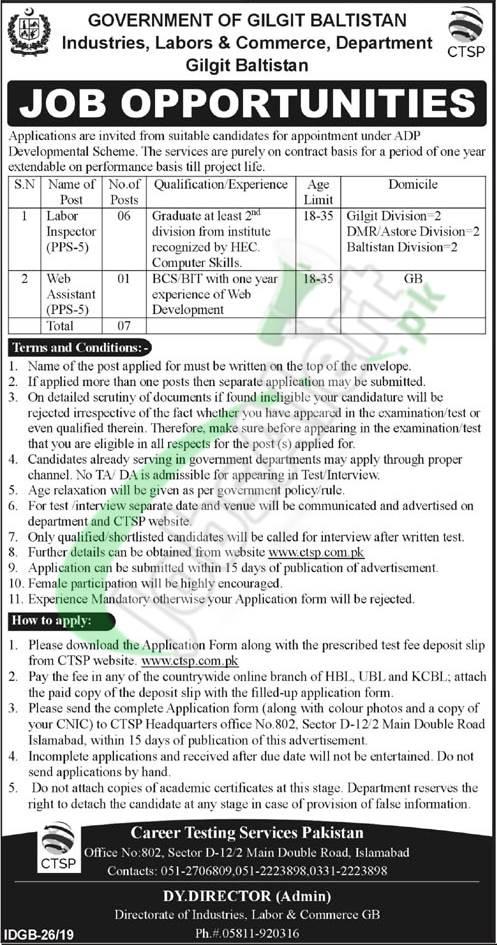 Industries, Labors & Commerce Department Gilgit Baltistan Jobs 2019