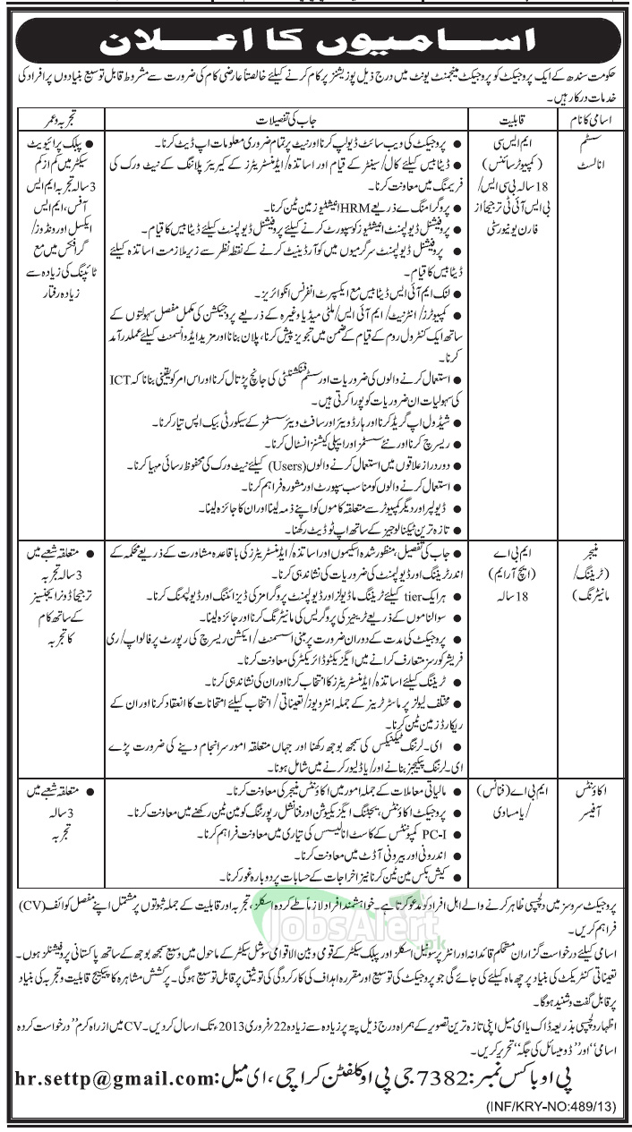 Govt Jobs of Sindh Karachi for System Analyst, Manager