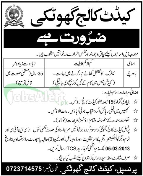 Job Opportunities in Cadet College Ghotki Pakistan for Cook