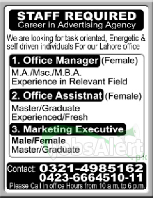 Jobs in Advertising Agency Lahore for Office Assistance, Office Manager