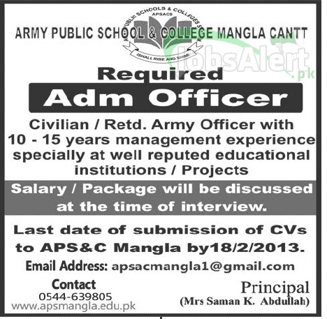 Jobs in Army Public School & College Mangla Cantt for Admin Officer