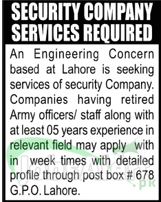 Jobs in Lahore for Security Company Services Required