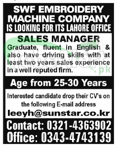 Jobs in SWF Embroidery Machine Company for Sales Manager, Lahore