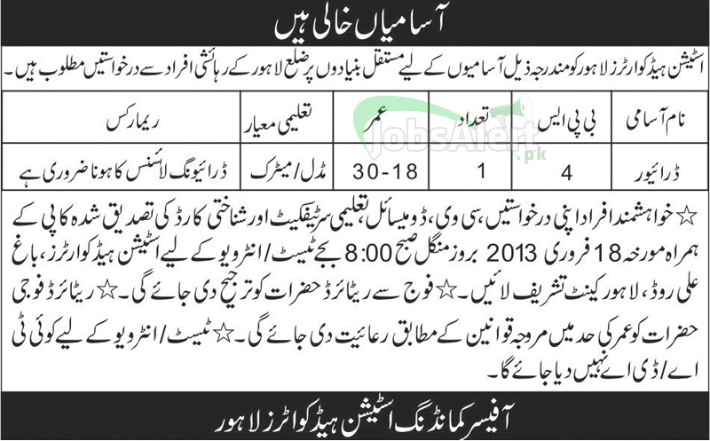 Jobs in Station Headquarters Lahore for Driver