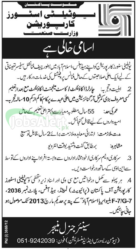 Jobs in Utility Stores Corporation of Pakistan Pvt Ltd. Islamabad