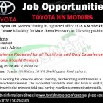 Toyota Jobs in Lahore 2018