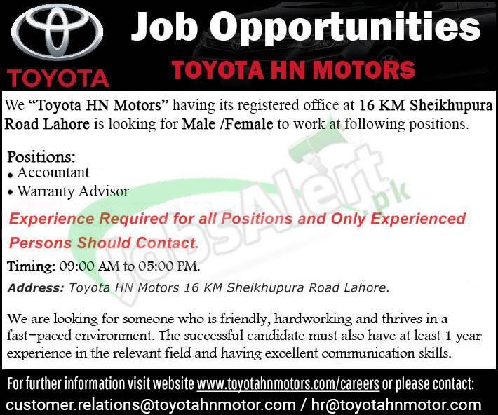 Toyota Jobs in Lahore 2018