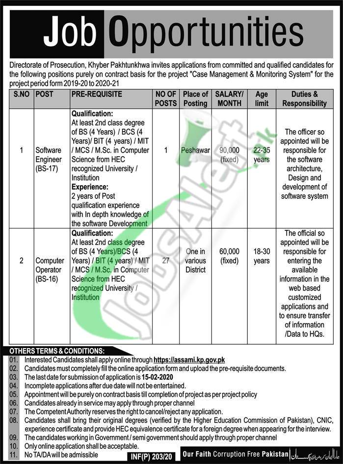 Job Opportunities Directorate of Prosecution