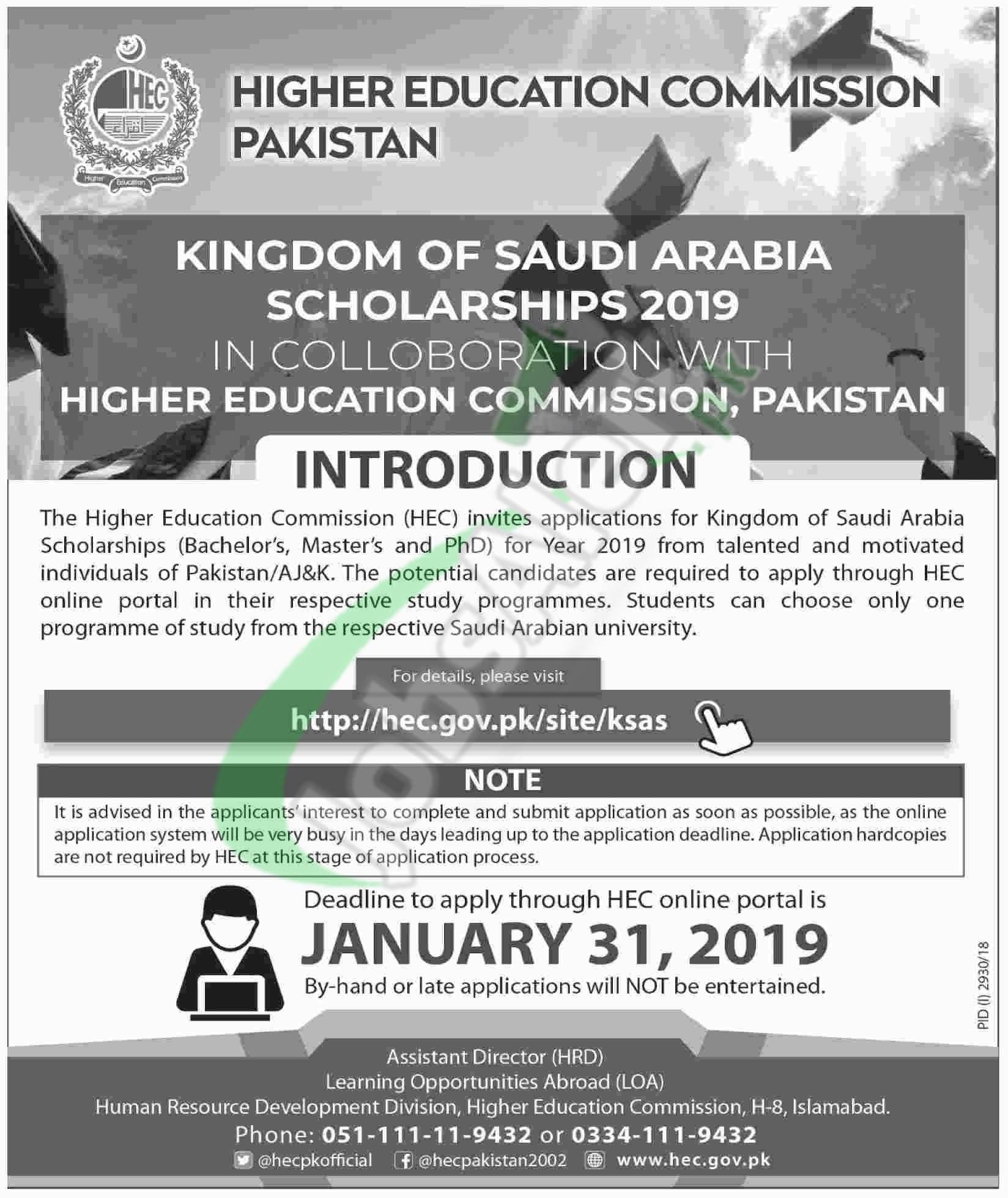 HEC Saudi Arabia Scholarship 2019