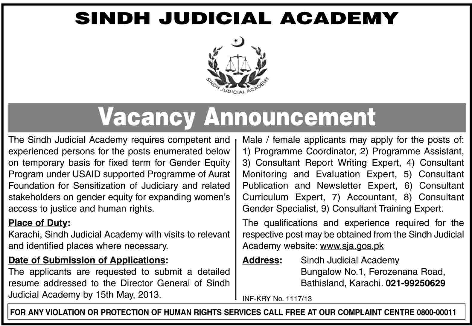 Jobs for Coordinator & Consultants Required in Sindh Judicial Academy