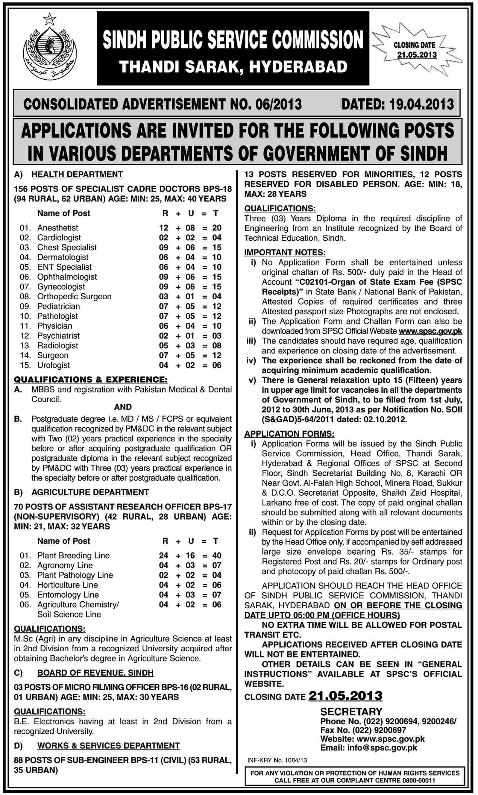 Jobs for Doctors & Engineering in Sindh Public Service Commission Hyderabad