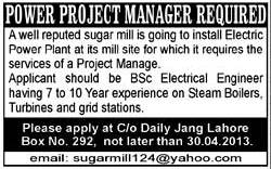 Jobs for Power Project Manager Required in Lahore
