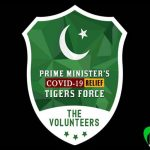 PM Imran Khan Announces Tiger Force Registration After Eid