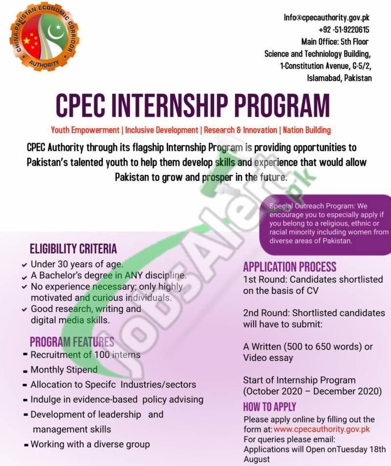 CPEC Internship Application Form