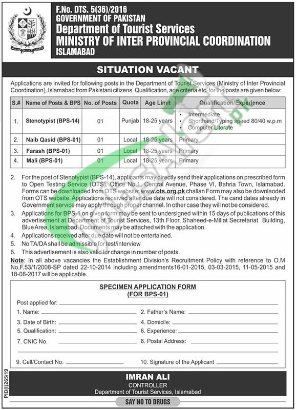 Ministry of Inter Provincial Coordination Jobs