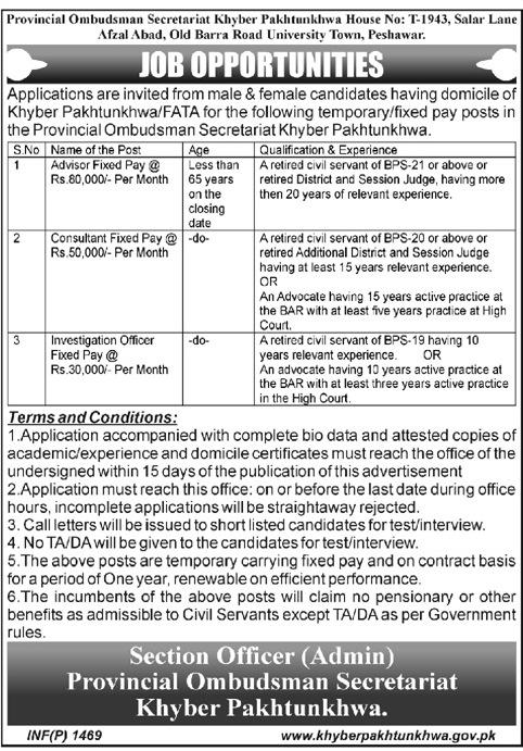 Adviser & Consultant Officers Jobs in Provincial Ombudsman Secretariat Khyber Pakhtunwa