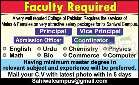 Jobs For Principal, Vice Principal, Admission Officer in College of Pakistan Sahiwal