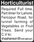 Jobs for Horticulturist Required in Lahore