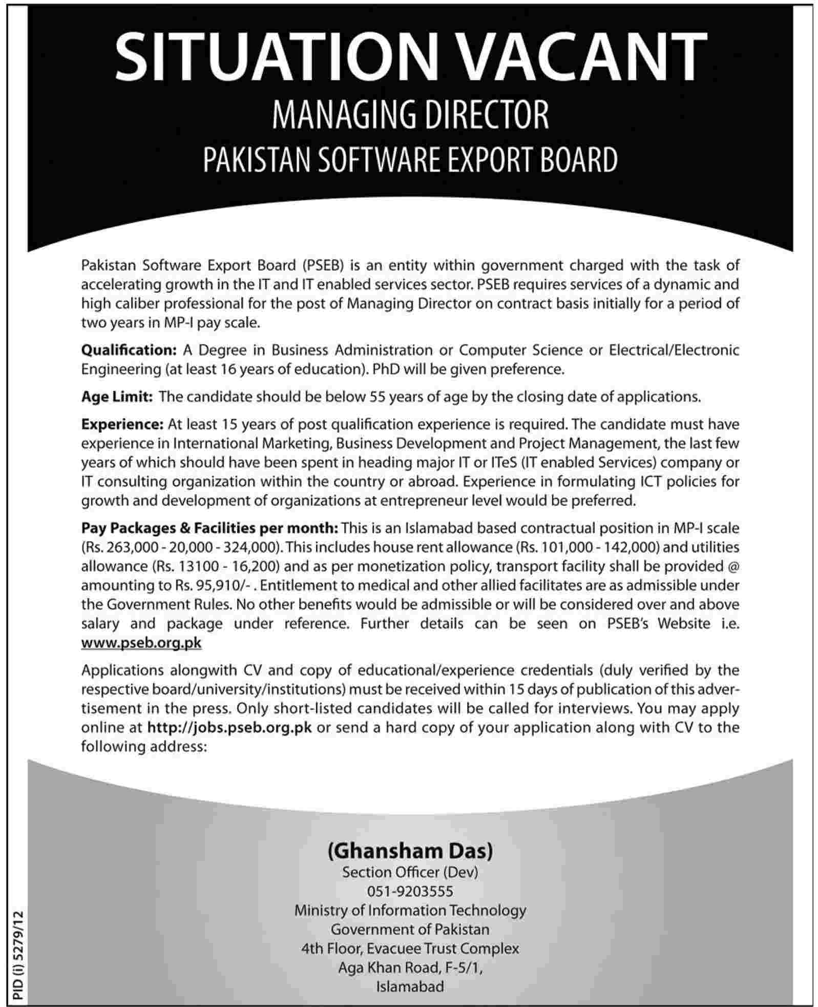 Jobs for Managing Director in Pakistan Software Export Board Islamabad