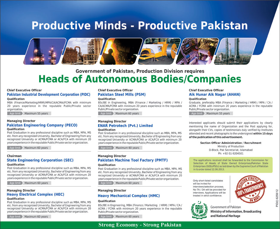 HABC Islamabad Jobs for Chief Executive Officers