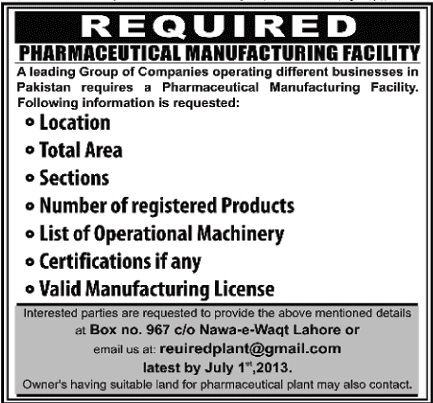 Pharmaceutical Manufacturing Facility Jobs Required
