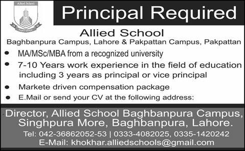 Allied School Lahore jobs Required for Principal