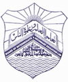 1st Year Inter Part 1 Result 2013 BISE Lahore Board