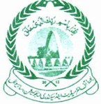 BISE Sahiwal Board 9th Class Result 2013