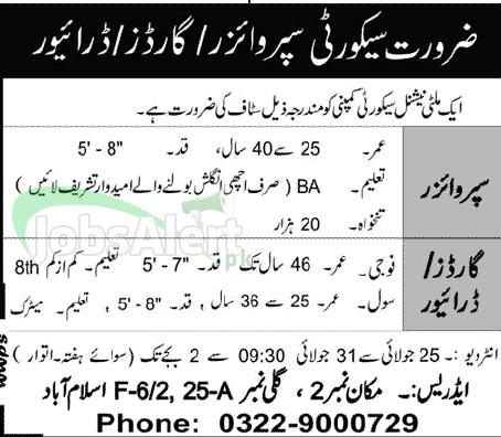 Supervisor & Driver Jobs for Multinational Company Islamabad