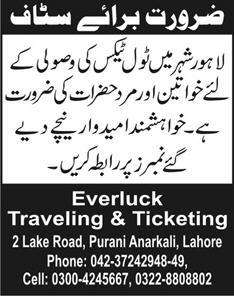 Everluck Traveling and Ticketing Lahore Jobs for Staff Recovery Tax