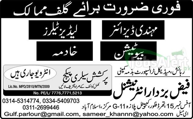 Mehndi Designer & Ladies Tailor Jobs for Gulf Country Islamabad