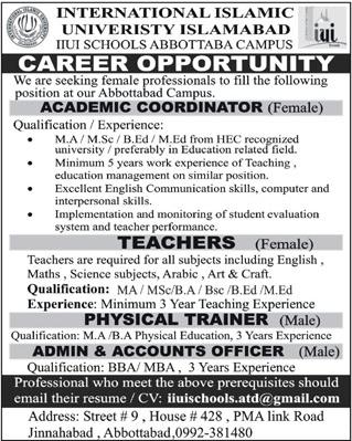 International Islamic University Islamabad Jobs for Teacher & Accountant