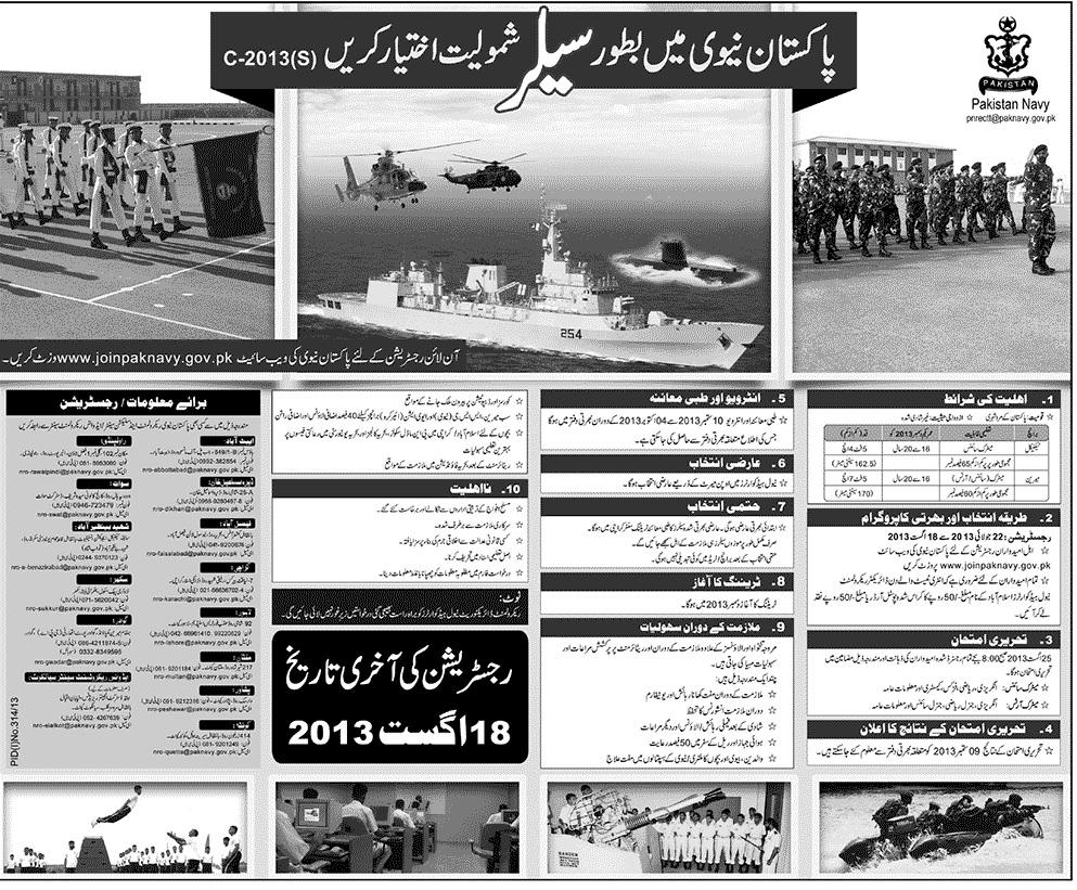 Pakistan Navy Join as SAILOR
