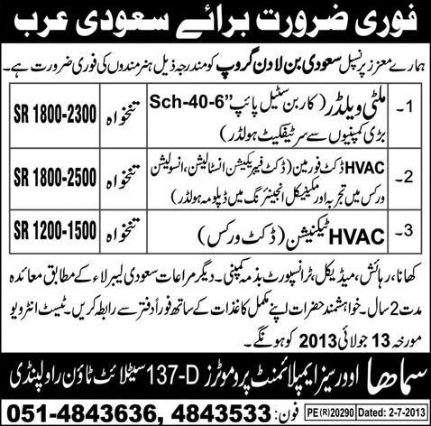 Saudi Arabia Jobs for Multi Welder & HVAC Technician