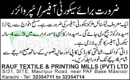 Security Officer & Supervisor Jobs in Rauf Textile & Printing Mills Karachi