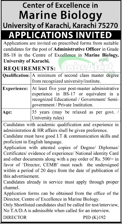 University of Karachi Jobs for Administrative Officer