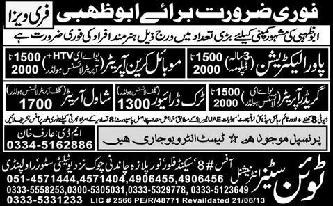 Abu Dhabi Jobs for Power Electrician, Grader Operator & Driver
