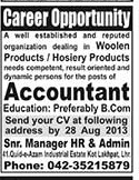 Accountant Jobs Required in Lahore