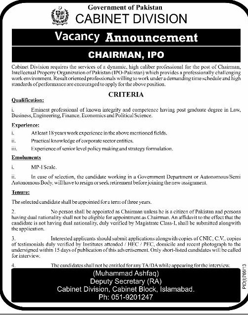 Cabinet Division Jobs in Chairman IPO Islamabad